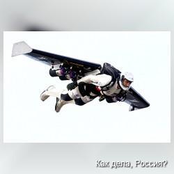 Летающий человек Ив Росси. (фото + видео)