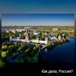 Полеты над «Золотым островом», фото Чистопрудов Дмитрий