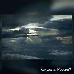 Небесные фото с облаками от Рюдигера Немцова (Rüdiger Nehmzow)