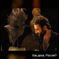 Воздушное железо скульптора Маттиа Тротта