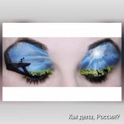 Искусство макияжа. Фото