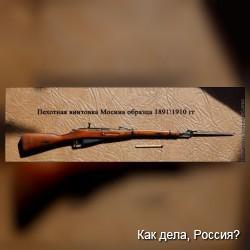 Очень маленькое оружие