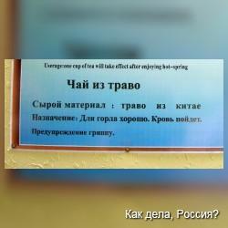 Смешные фотографии из Китая))