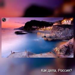 Планета Земля в фотографиях