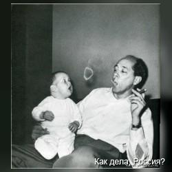 Сенсационные ретро-фотографии из американских журналов