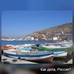 Венеция в Крыму!