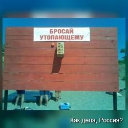"""Смешные фотки на тему """"умом Россию не понять""""))"""