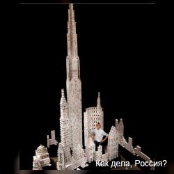 Удивительный карточный скульптор Брайан Берг