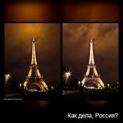 A Paris...