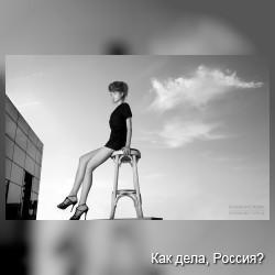 Фотореальность Влада Петровского