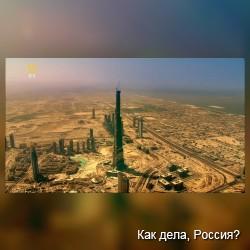 Чудеса инженерии - Небоскрёб Бурдж-Дубай (видео)
