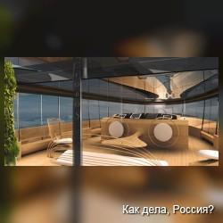 Бамбуковая яхта