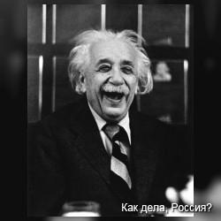 Самый чудесатый физик